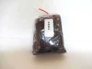 【送料無料】 餡職人の作る美味しいあんこ。おもちに、ぜんざいに、トーストに、北海道産あずき100%。小倉あん500グラム×3