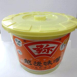 【送料無料】「こだわり味噌」杉樽でじっくり1年熟成発酵した越後みそ、菌が生きているみそ。5キログラム樽容器【特選】
