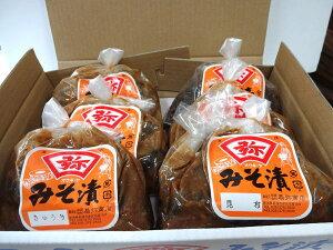 【送料無料】「こだわり味噌」杉樽でじっくり1年熟成発酵した越後みそ、菌が生きているみそ。みそ漬け7種