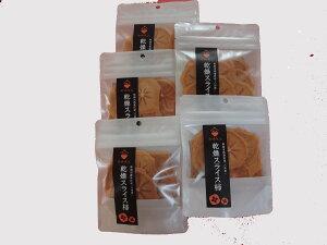 【送料無料】柿チップス 低温セラミックス乾燥で自然乾燥の様な糖度を引き出す美味しさ50グラム×10パック