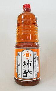 【送料無料】業務用柿酢1.8l×6本