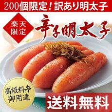 柚子昆布辛子明太子300g