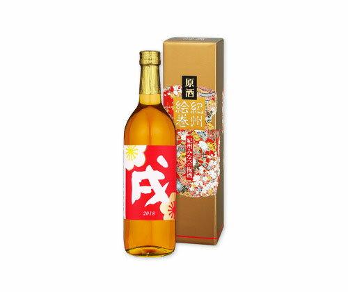 【干支ラベル】梅酒2018年ラベル 原酒 紀州絵巻[戌] 720ml