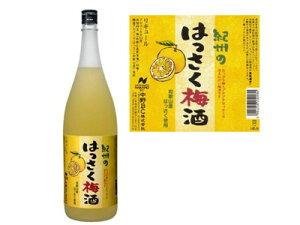 はっさく梅酒 1800ml 12度(箱なし) 【RCP】