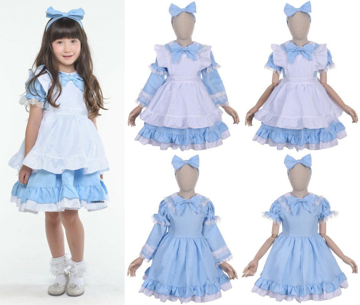 ハロウィン 衣装 コスチューム コスプレ 仮装 女の子 子ども 子供 キッズ 小学生 保育園 かわいい お手軽 アリス ドレス 3点セット かわいい ふんわりシルエット 100cm 120cm 青 水色 ブルー