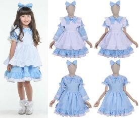 ハロウィン 衣装 コスチューム コスプレ 仮装 女の子 子ども 子供 キッズ 小学生 保育園 かわいい お手軽 アリス ドレス 3点セット かわいい ふんわりシルエット 120cm 130cm 青 水色 ブルー