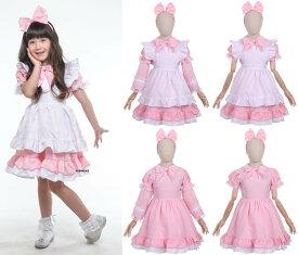 ハロウィン 衣装 コスチューム コスプレ 仮装 女の子 子ども 子供 キッズ 小学生 保育園 かわいい お手軽 アリス ドレス 3点セット かわいい ふんわりシルエット 120cm 130cm ピンク