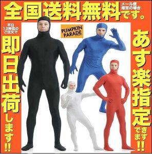 ハロウィン 衣装 コスプレ 仮装 コスチューム 男 男...