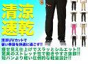 登山パンツ 痩せシルエット 速乾パンツ ドライパンツ ズボン リバーパンツ ストレッチ フィッシングパンツ ウェーダー…