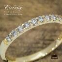 エタニティーリング ダイヤモンド 0.18ct ゴールド K18 ピンキー ファランジ 送料無料