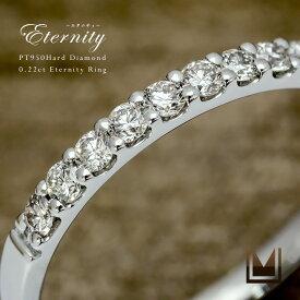 エタニティーリング ダイヤモンド 0.22ct ハードプラチナ950 ピンキー ファランジ 送料無料