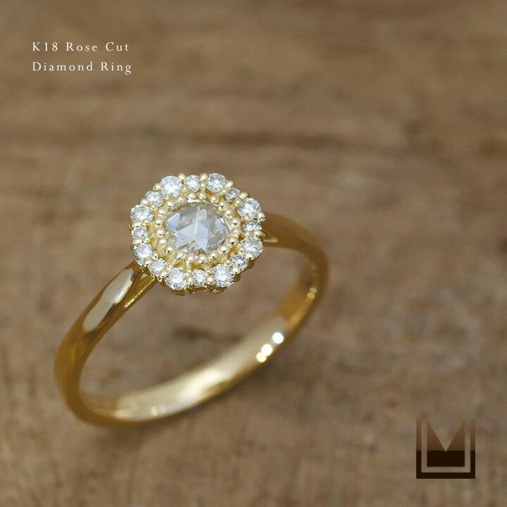 リング ローズカット ダイヤモンド ゴールド K18 送料無料
