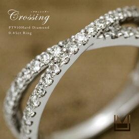 リング ダイヤモンド 0.45ct ハードプラチナ950 クロス 送料無料