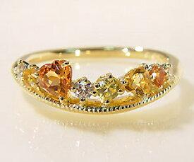 K18 オレンジカクテル ダイヤモンド リング 「felice」送料無料 指輪 ダイアモンド ゴールド 18K 18金 マンダリンガーネット オレンジサファイア シトリン ハート ミル打ち 刻印 文字入れ 贈り物 ピンキーリング