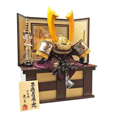 五月人形コンパクト兜収納飾り着用特上着用飾り【2016年度新作】