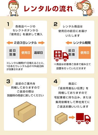 【レンタル】綱引き10m紅白手旗セット運動会用品イベント用品