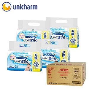 ムーニーおしりふきトイレに流せるやわらか素材詰替用50枚×8