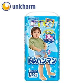 トレパンマン 男の子用L 36枚(9〜14kg) ユニ・チャーム公式ショップ