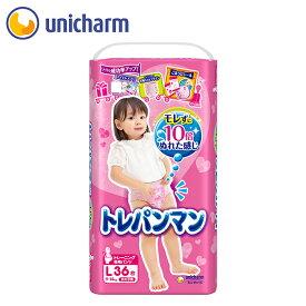 トレパンマン 女の子用L 36枚(9〜14kg) ユニ・チャーム公式ショップ