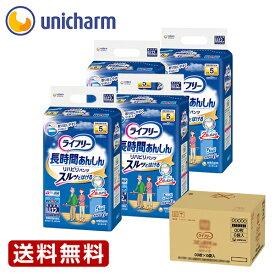 ライフリー リハビリパンツLL12枚 1箱(4袋セット) 『送料無料』 ユニ・チャーム公式ショップ