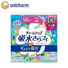 チャームナップ 吸水さらフィ 中量用 50cc 38枚 ユニ・チャーム公式ショップ