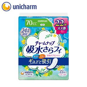 チャームナップ 吸水さらフィ ナプキンサイズ 長時間快適用 70cc 22枚 ユニ・チャーム公式ショップ
