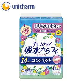 チャームナップ 吸水さらフィ パンティライナー コンパクト ローズの香り 3cc 44枚 ユニ・チャーム公式ショップ