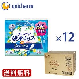 チャームナップ 吸水さらフィ 少量用スリム 15cc 66枚 1箱(12袋セット) 『送料無料』 ユニ・チャーム公式ショップ
