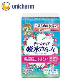 チャームナップ 吸水さらフィ ふんわり肌 無香料 3cc 34枚 ユニ・チャーム公式ショップ