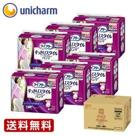 ライフリー すっきりスタイルパンツ女性用 M10枚1箱(6袋セット) ユニ・チャーム公式ショップ