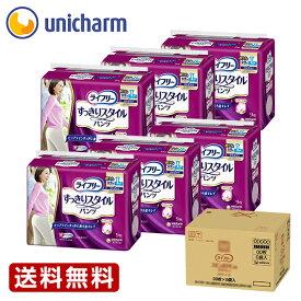 ライフリー すっきりスタイルパンツ女性用 L9枚1箱(6袋セット) ユニ・チャーム公式ショップ