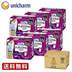 ライフリー すっきりスタイルパンツ 男性用 L9枚1箱(6袋セット) ユニ・チャーム公式ショップ