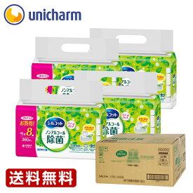 シルコット 除菌ウェットティッシュ ノンアルコールタイプ 詰替45枚x32個 『送料無料』 ユニ・チャーム公式ショップ