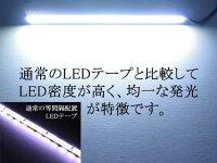 薄さ4ミリ10W完全防水強力ムラ無し全面発光LEDCOBデイライトバーライトパネルイルミ14cm長