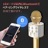 スピーカー付きカラオケマイク家庭用BluetootカラオケマイクBluetoothポータブルスピーカー多機能高音質無線マイクノイズキャンセリング音楽再生家庭カラオケAndroid/iPhoneに対応