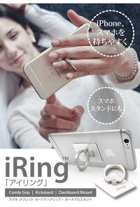 iRing03