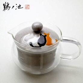 急須 送料無料 おしゃれ 使いやすい 波佐見焼 SS茶こし スーパーステンレス 陶器 和食器 茶器 自宅用 猫 柄 宅配便