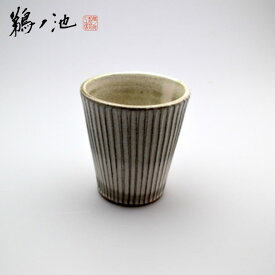 和食器 湯のみ 陶芸家作品 手作り コーヒーカップ おしゃれ 和モダン 和風 和柄