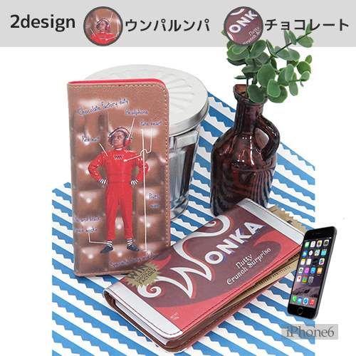 チャーリーとチョコレート工場 アイフォン6フリップカバー【ウンパルンパ 】(iPhone6専用)