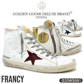 ゴールデングース スニーカー レディース フランシー GOLDEN GOOSE G33WS591 FRANCY 正規品 ギフト プレゼント クリスマス