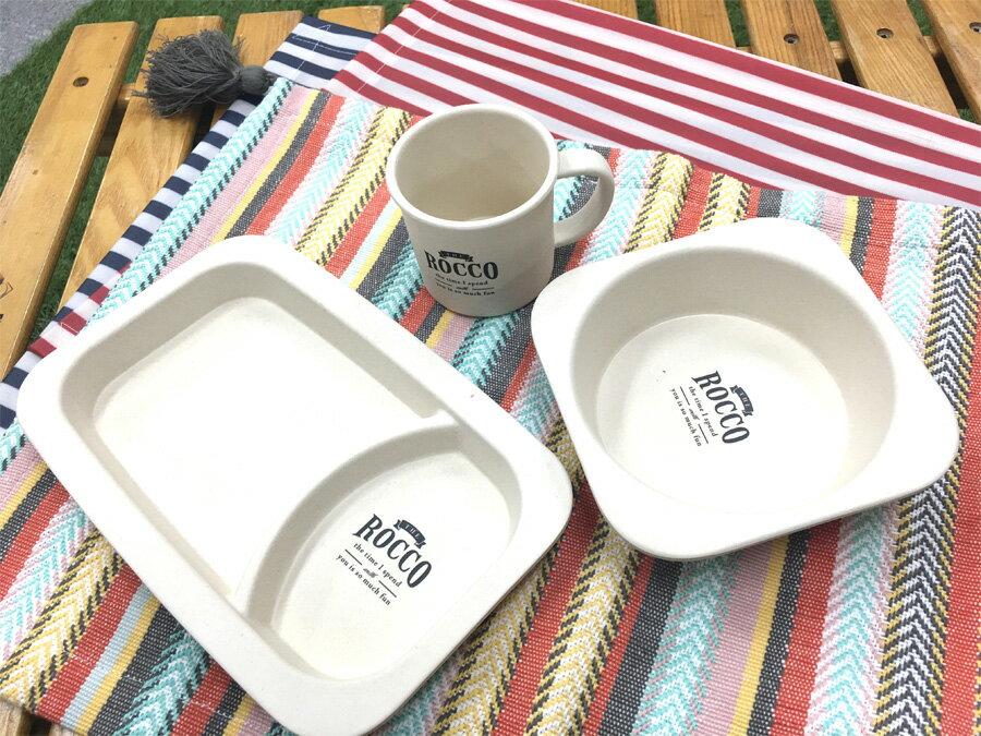 プレートセット ROCCO(rocco)/3点食器セット コップ お皿 アウトドア用 キャンプ バンブー樹脂 お皿セット テーブルウエアセット (U-W064)(キャンプ バーベキュー アウトドア レジャー 登山 海水浴 BBQ 運動会 取り皿)
