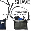 Shave 900x900 1