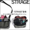 Strage_900x900_1