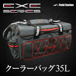 EXEクーラーバッグ35L【あす楽対応_関東】他【RCP】