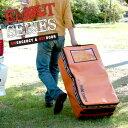 シリーズ コンテナ キャリーバッグ ボックス トランク アウトドアハードケース