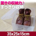 Shoesbox main 3