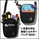 Box 900x900