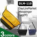 Dlm110 thumb