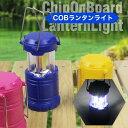 Lanternlight thumb