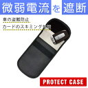 Protectcase thumb